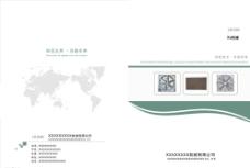 机械画册封面图片
