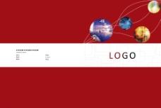 经济技术企业宣传册封面图片