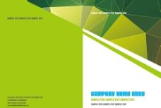 企业画册 封面图片