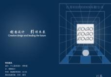 广告  画册  封面图片