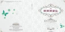 欧式封面图片