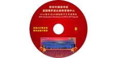 古典花纹光盘模板