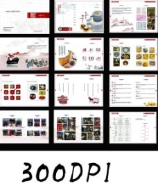 餐饮食品画册