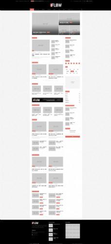 企业精美的新闻资讯网站模板之热门新闻