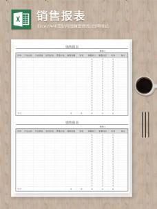 公司通用业绩销售报表excel图表