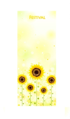 淡雅向日葵底纹图片