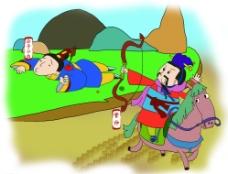 传统典故儿童成语故事插画图片