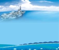 蓝色海洋军舰背景