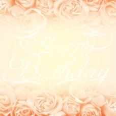 生日快乐玫瑰花底纹图片