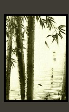 中国画竹子图片