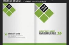 企业环保画册封面设计图片