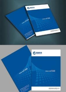 企业封面 企业画册封面图片