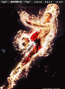 足球之星图片