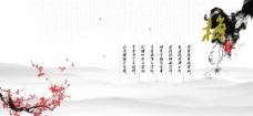 中国风海报图片
