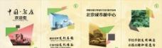 宋庄广告画图片