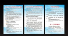 档案室管理制度图片