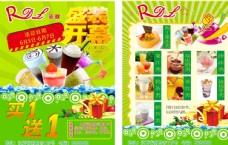 茶饮宣传单图片