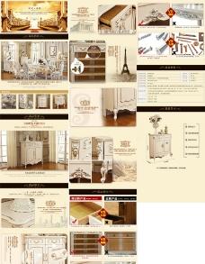 淘宝鞋柜详情页描述模板图片