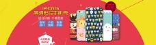 淘宝iPhone6苹果手机壳海报psd