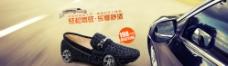驾车豆豆鞋全屏海报图片
