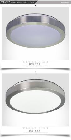 灯具详情页 淘宝详情页 灯具描述 灯具