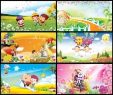 开心童年儿童画PSD分层素材