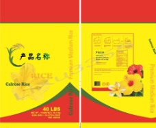 米袋素材设计图片
