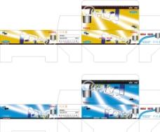 闪灯器五金包装盒图片