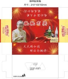 酒类抽纸盒   红色元素抽纸盒图片