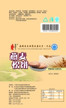 燕麦松饼包装设计图片
