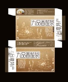 九品香莲茶包装设计图片免费下载