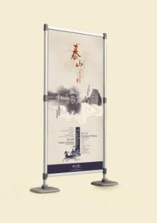 烟草企业文化快展海报