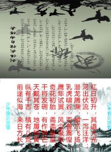 少年强则中国强图片