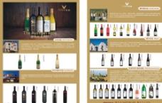 葡萄酒DM单页图片
