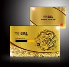 金色龙花纹名片