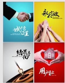 企业文化展板CDRX4图片