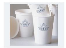 房产纸杯设计图片