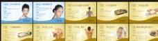 美容院项目疗程系列图片