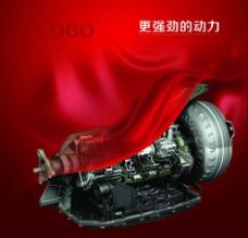 发动机海报