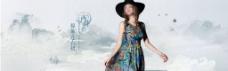 中国风淘宝女装女裙促销海报