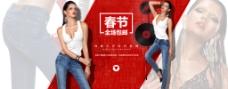 淘宝春节活动首页banner
