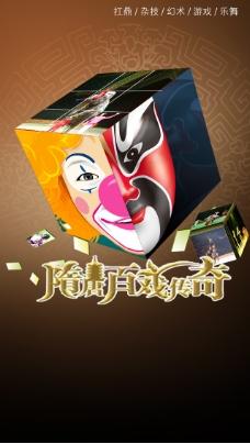 马戏团矢量小丑动物免费下载