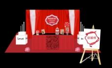 红色中式婚礼迎宾