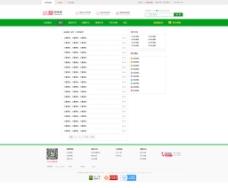 分类列表页 配套商城首页