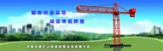 机械banner图