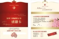 千图网中国最大的免费素材网站