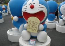 哆啦A梦图片