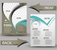 企业简介海报排版矢量素材