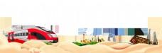 城市和交通动车装饰素材