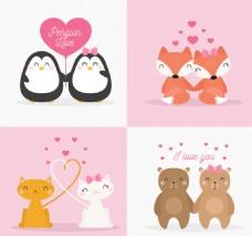 可爱情人节动物情侣收集